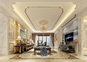 130平米三室四厅欧式风格客厅装修图片大全