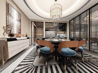 140平米四室一厅混搭风格餐厅装修图片大全