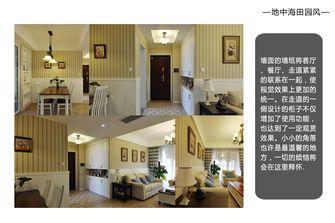 10-15万140平米三室一厅地中海风格书房图