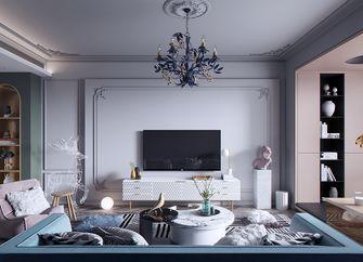 140平米四室一厅法式风格客厅装修图片大全