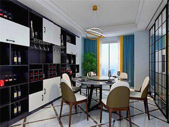 140平米四室三厅其他风格餐厅图片大全