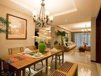 20万以上140平米四室三厅东南亚风格餐厅设计图