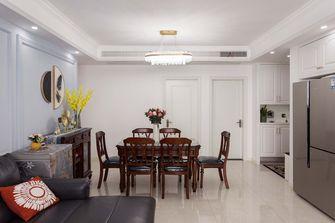 130平米四室两厅美式风格餐厅效果图