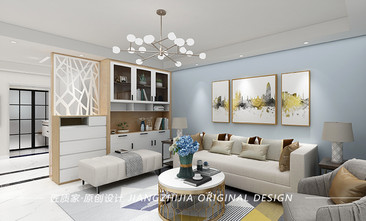 5-10万130平米三室一厅宜家风格客厅图片大全