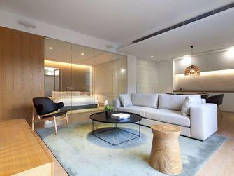 50平米小户型日式风格客厅设计图