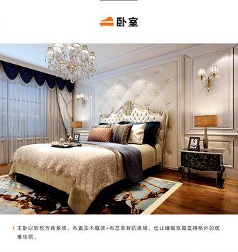 110平米三室一厅欧式风格卧室效果图