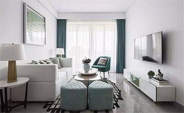 60平米一室两厅现代简约风格客厅设计图