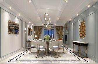 110平米三新古典风格餐厅欣赏图