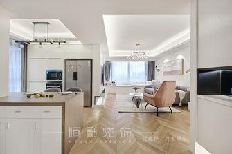 15-20万80平米现代简约风格客厅装修图片大全