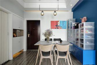 100平米三室一厅英伦风格餐厅设计图