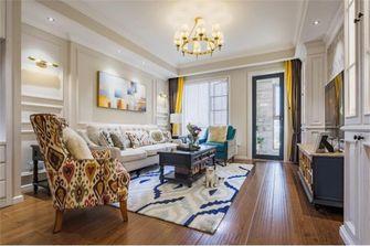 130平米三室两厅美式风格客厅图片