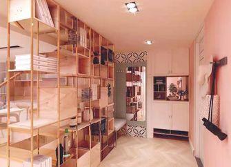 120平米三室一厅现代简约风格书房装修案例
