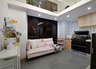 50平米复式日式风格客厅装修效果图