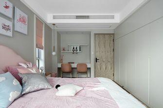 130平米三室两厅现代简约风格儿童房装修效果图