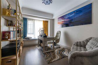 140平米三室两厅美式风格书房图