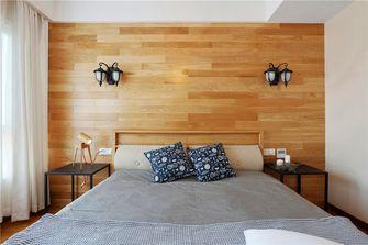 10-15万90平米三室两厅地中海风格卧室欣赏图