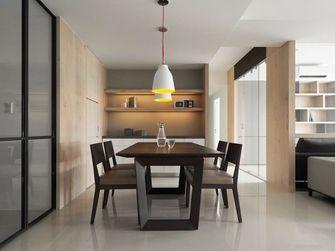 100平米三室五厅现代简约风格餐厅装修效果图
