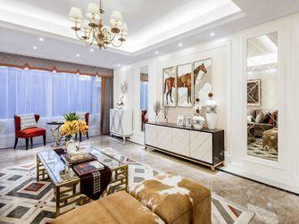 140平米四室一厅新古典风格客厅图片