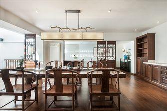 140平米别墅混搭风格餐厅欣赏图