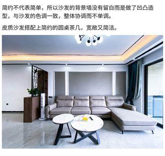 10-15万120平米三现代简约风格客厅图片大全