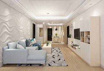 80平米北欧风格客厅设计图