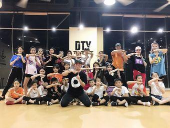DTY流行舞培训中心
