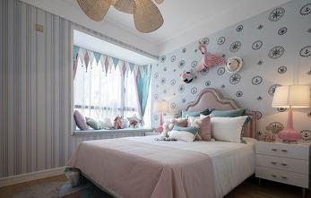 140平米三室两厅欧式风格儿童房图片大全