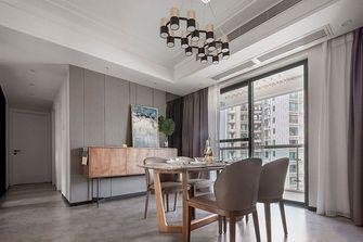 110平米一室三厅现代简约风格餐厅装修图片大全