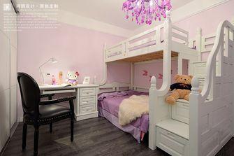 120平米复式现代简约风格儿童房装修效果图