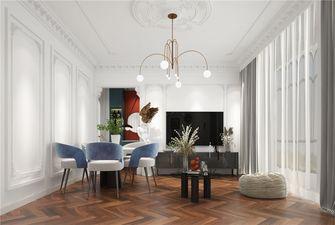 80平米三室一厅法式风格餐厅装修效果图