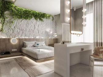 130平米三室一厅地中海风格卧室装修案例