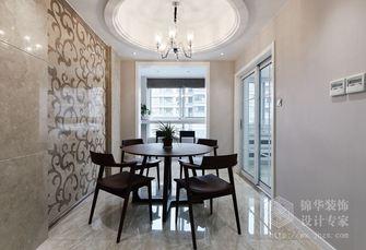 15-20万120平米三室两厅现代简约风格餐厅图片