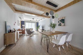 90平米三室一厅北欧风格餐厅图片大全