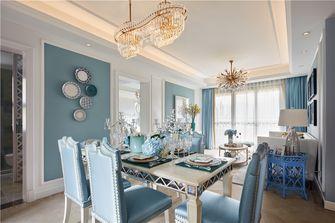 140平米三室四厅美式风格客厅欣赏图