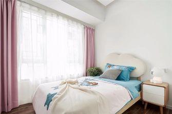 100平米三室一厅宜家风格儿童房效果图