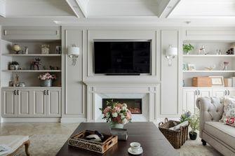 120平米三室两厅法式风格客厅装修图片大全