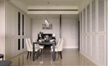 30平米以下超小户型欧式风格餐厅装修效果图