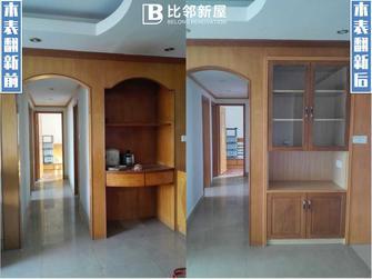 60平米其他风格客厅效果图