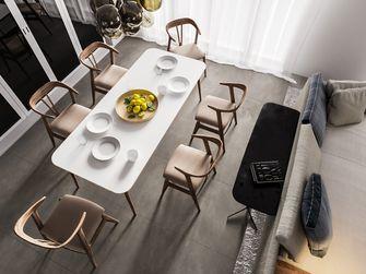 140平米三现代简约风格餐厅图片
