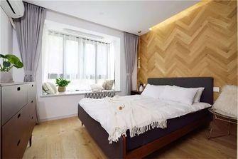 50平米一室一厅新古典风格卧室装修图片大全