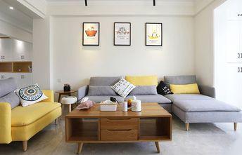 130平米三室一厅宜家风格客厅装修效果图