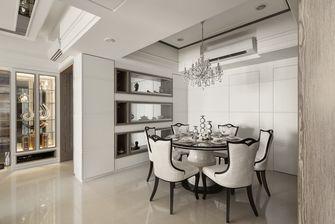 80平米一居室新古典风格餐厅装修图片大全