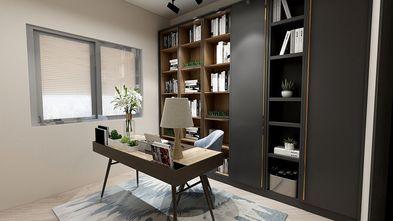 90平米三现代简约风格书房欣赏图