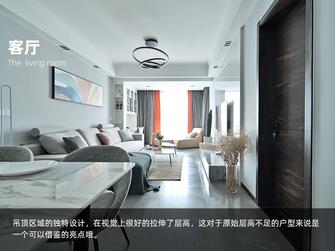 10-15万90平米三室两厅混搭风格客厅装修案例
