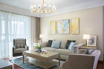 130平米三室一厅美式风格客厅图片大全