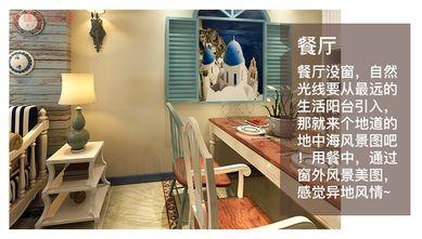 70平米一室两厅地中海风格餐厅图片大全