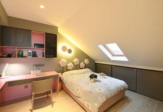 140平米复式混搭风格儿童房设计图