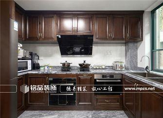 140平米四室两厅美式风格厨房效果图