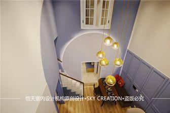 130平米复式混搭风格楼梯间效果图