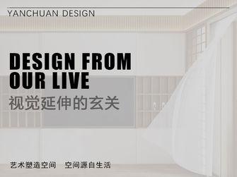 20万以上110平米三室一厅日式风格玄关装修效果图